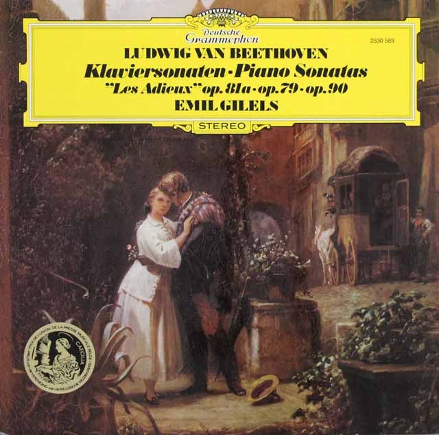 ギレリスのベートーヴェン/ピアノソナタ第26番「告別」ほか   独DGG 2946 LP レコード