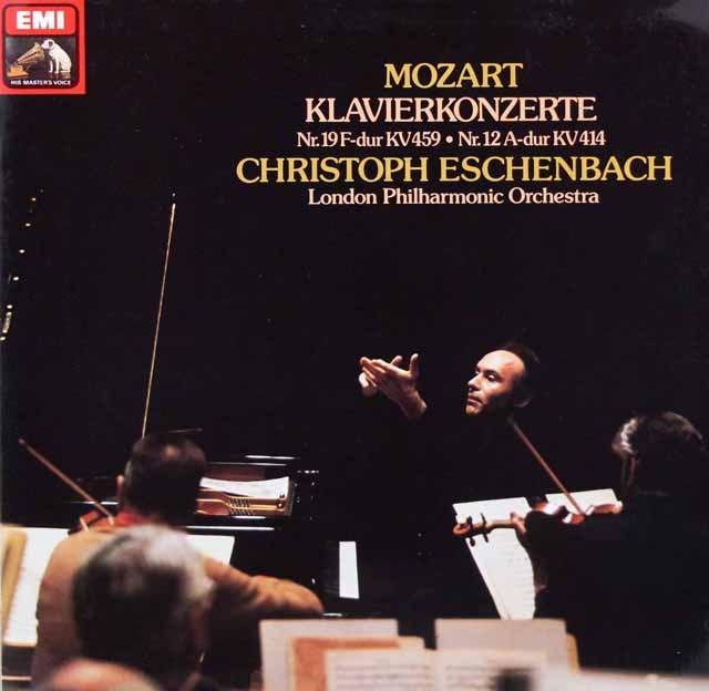エッシェンバッハのモーツァルト/ピアノ協奏曲第19&12番  独EMI 2946 LP レコード