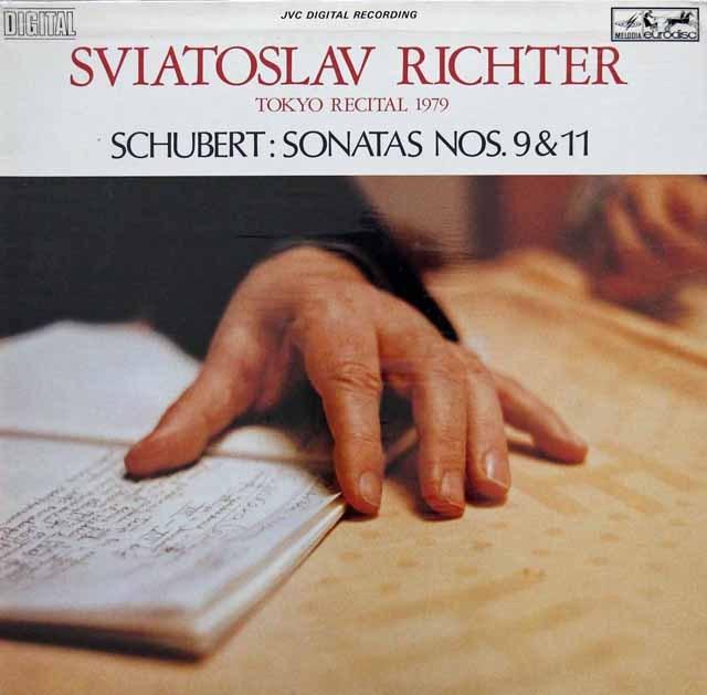 【未開封】リヒテルのシューベルト/ピアノソナタ第9&11番 東京リサイタル1979   独eurodisc 2946 LP レコード