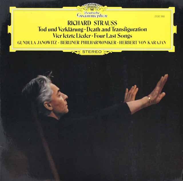 カラヤンのR.シュトラウス/「死と変容」ほか 独DGG 3395 LP レコード