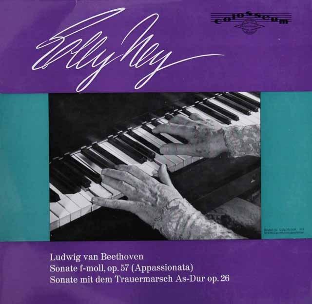 ナイのベートーヴェン/ピアノソナタ「熱情」&「葬送」    独colosseum 2947 LP レコード