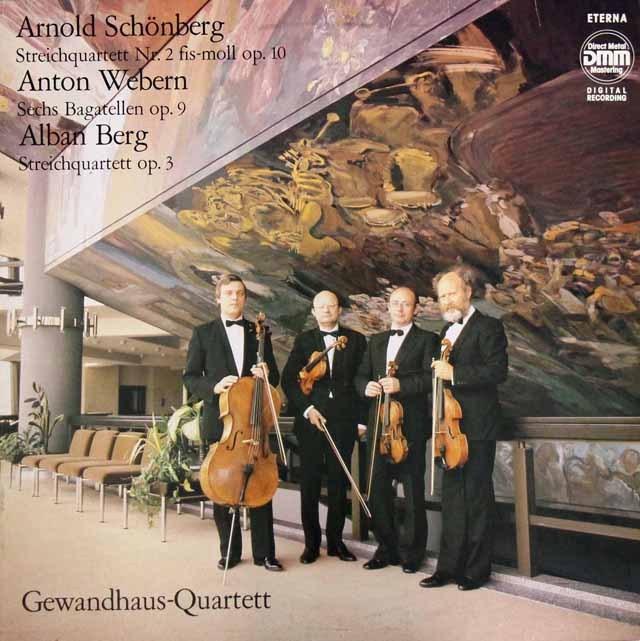 ゲヴァントハウス四重奏団の弦楽四重奏曲集    独ETERNA 2947 LP レコード