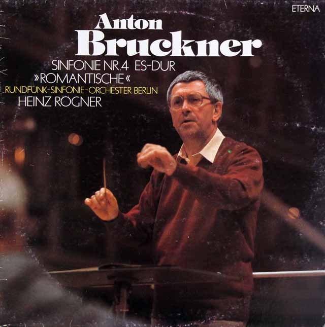 レーグナーのブルックナー/交響曲第4番「ロマンティック」    独ETERNA 2947 LP レコード