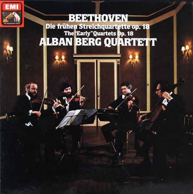 アルバン・ベルク四重奏団のベートーヴェン/初期四重奏曲集    独EMI 2947 LP レコード