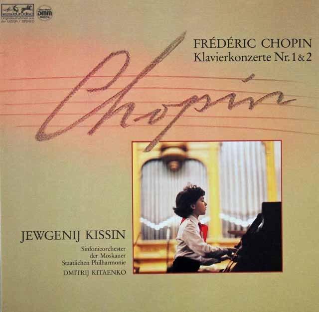 キーシンのショパン/ピアノ協奏曲第1&2番ほか    独eurodisc 2947 LP レコード