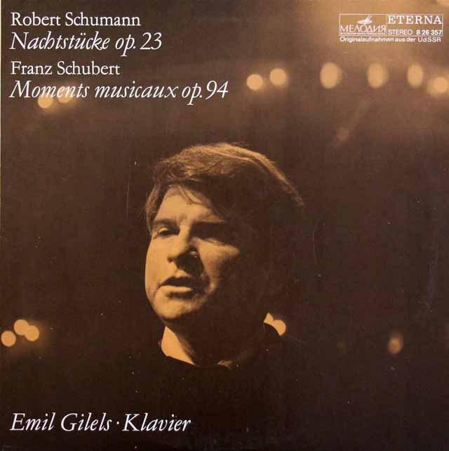 ギレリスのシューマン/4つの夜曲ほか    独ETERNA 2948 LP レコード