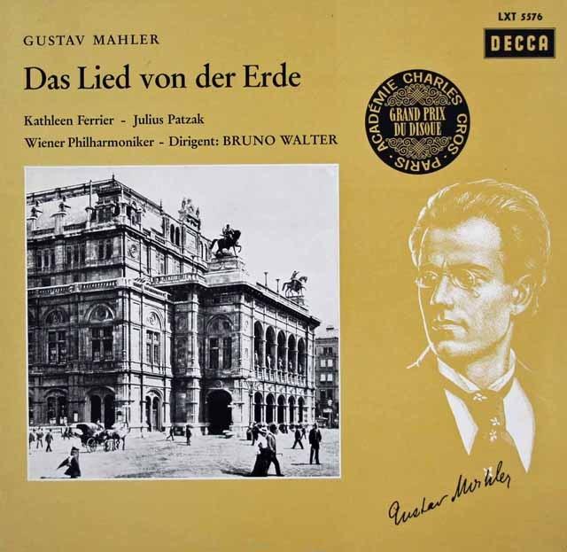 フェリア&ワルターのマーラー/「大地の歌」    独DECCA 2948 LP レコード