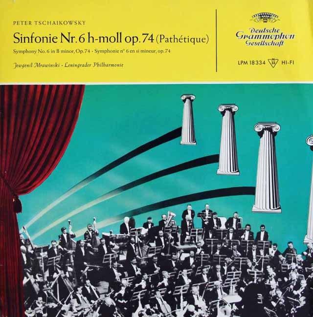 ムラヴィンスキーのチャイコフスキー/交響曲第6番「悲愴」    独DGG 2948 LP レコード