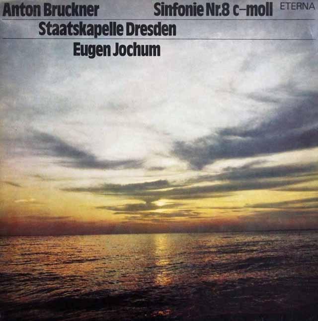ヨッフムのブルックナー/交響曲第8番    独ETERNA 2949 LP レコード