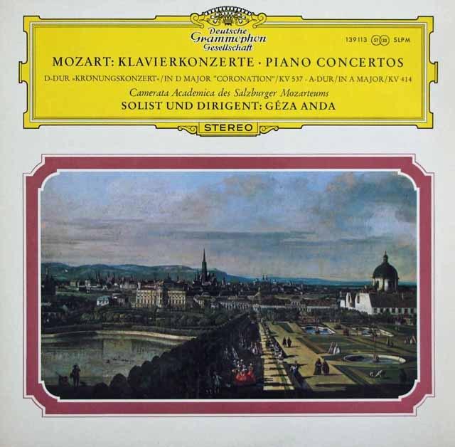 アンダのモーツァルト/ピアノ協奏曲第26「戴冠式」&12番    独DGG 2949 LP レコード