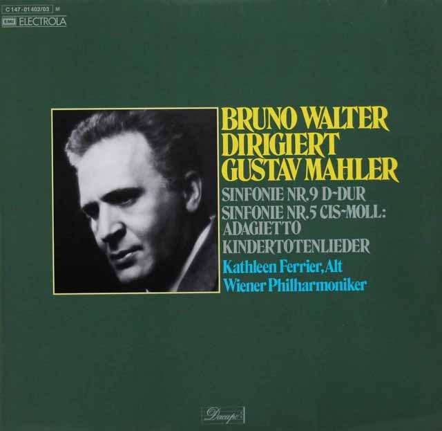 ワルターのマーラー/交響曲第9番ほか    独EMI 2949 LP レコード