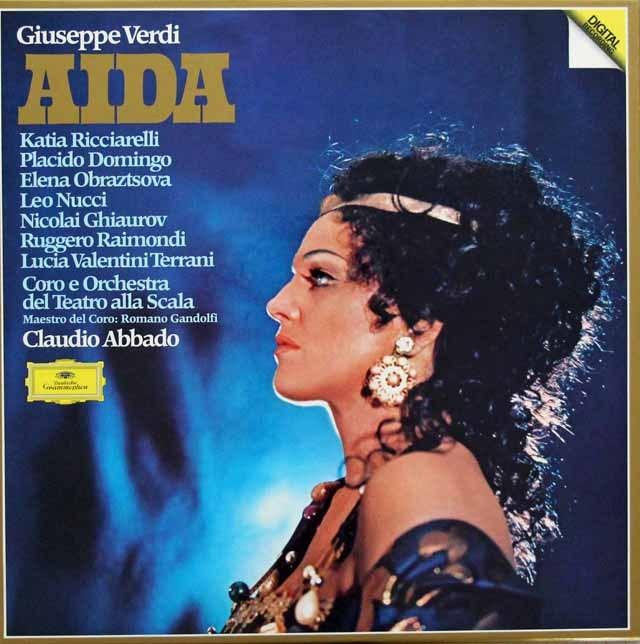 アバドのヴェルディ/「アイーダ」全曲   独DGG 2949 LP レコード
