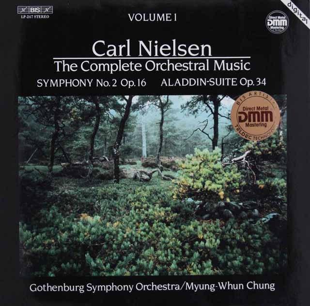 チョンのニールセン/交響曲第2番ほか   独BIS 2950 LP レコード