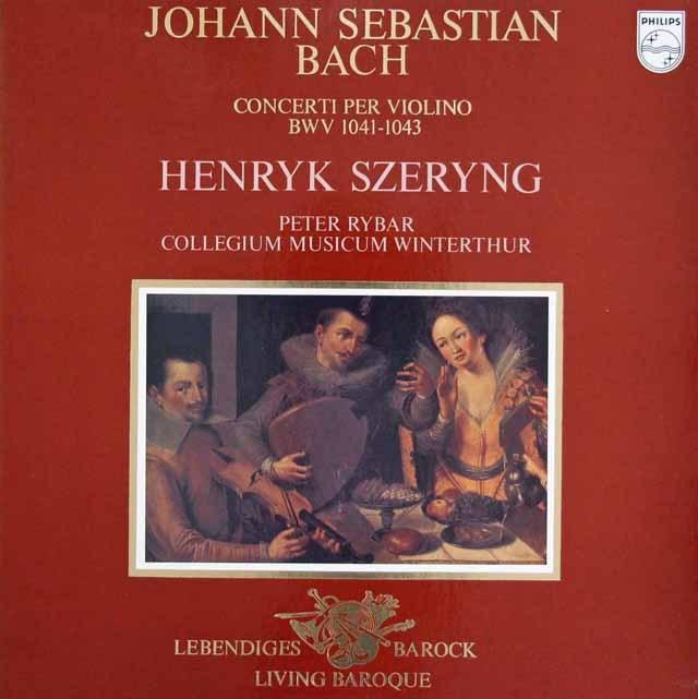 シェリングのバッハ/ヴァイオリン協奏曲第1&2番ほか   蘭PHILIPS 2950 LP レコード