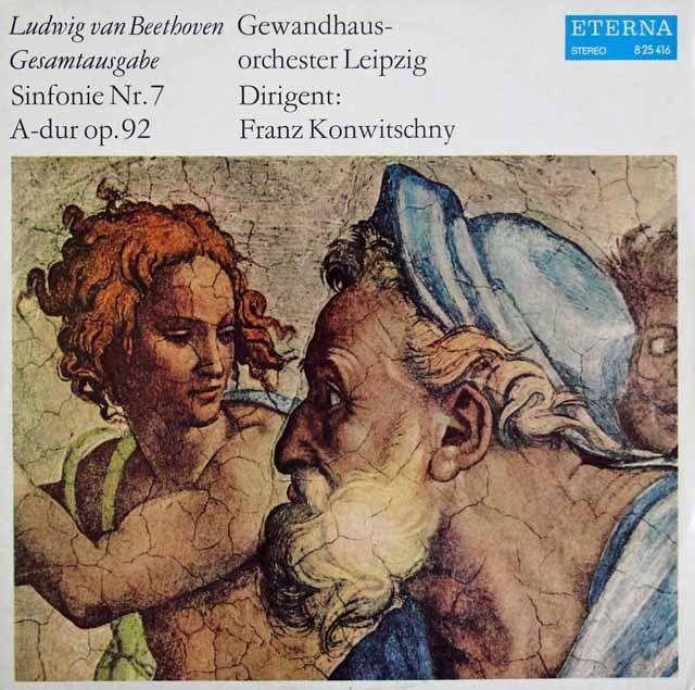 コンヴィチュニーのベートーヴェン/交響曲第7番     独ETERNA 2950 LP レコード