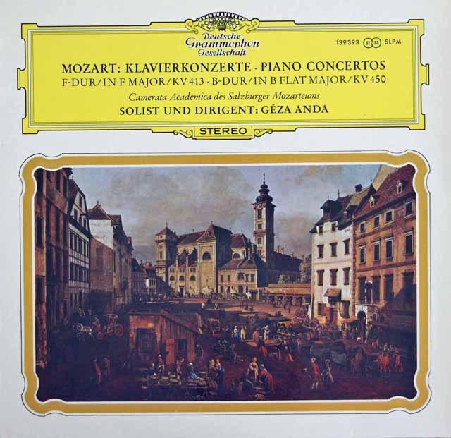 アンダのモーツァルト/ピアノ協奏曲第15&11番  独DGG 2996 LP レコード