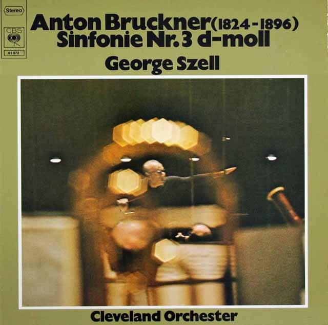 セルのブルックナー/交響曲第3番  独CBS 2996 LP レコード