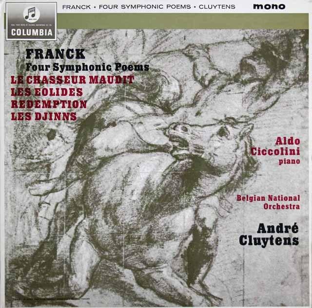チッコリーニ&クリュイタンスのフランク/4つの交響詩集 英Columbia 2996 LP レコード