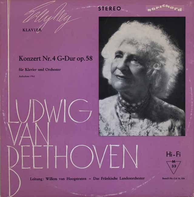 ナイのベートーヴェン/ピアノ協奏曲第4番  独colosseum 2996 LP レコード