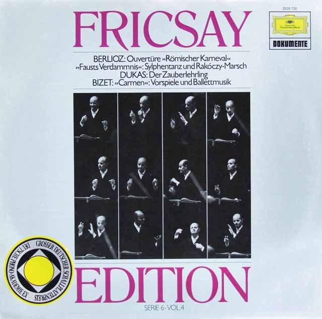 フリッチャイのベルリオーズ/序曲「ローマの謝肉祭」ほか  独DGG 2997 LP レコード