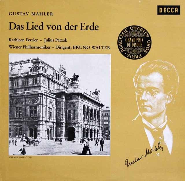 フェリア&ワルターのマーラー/「大地の歌」     独DECCA 3002 LP レコード