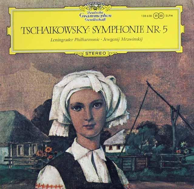 【独最初期盤】ムラヴィンスキーのチャイコフスキー/交響曲第5番   独DGG 3002 LP レコード