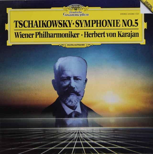 カラヤンのチャイコフスキー/交響曲第5番   独DGG 3002 LP レコード