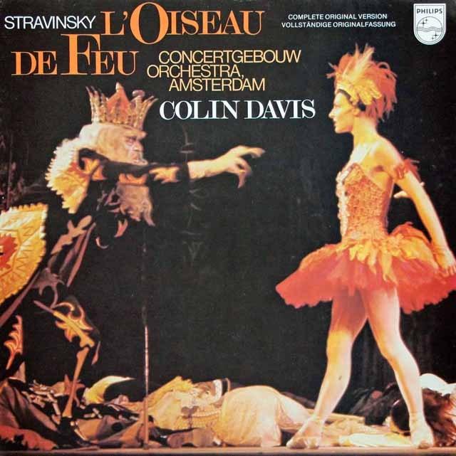 デイヴィスのストラヴィンスキー/「火の鳥」全曲    蘭PHILIPS 3003 LP レコード