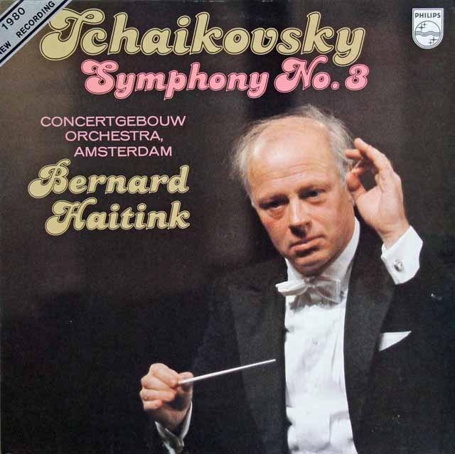 ハイティンクのチャイコフスキー/交響曲第3番    蘭PHILIPS 3003 LP レコード