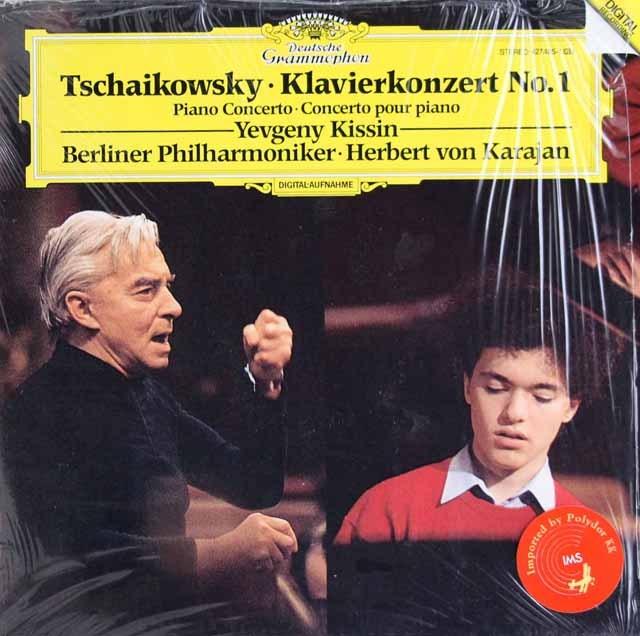 カラヤン&キーシンのチャイコフスキー/ピアノ協奏曲第1番  独DGG 3003 LP レコード