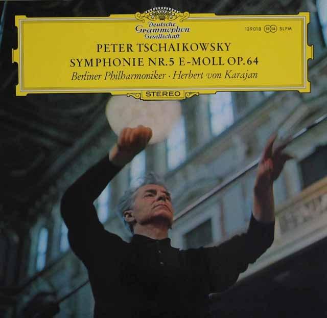 カラヤンのチャイコフスキー/交響曲第5番 独DGG 3394 LP レコード