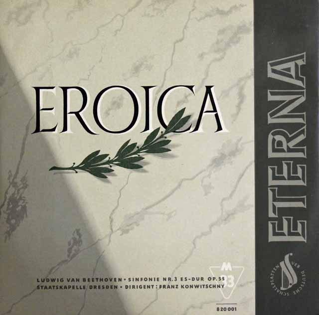【最初期盤】コンヴィチュニーのベートーヴェン/交響曲第3番「英雄」  独ETERNA 3003 LP レコード