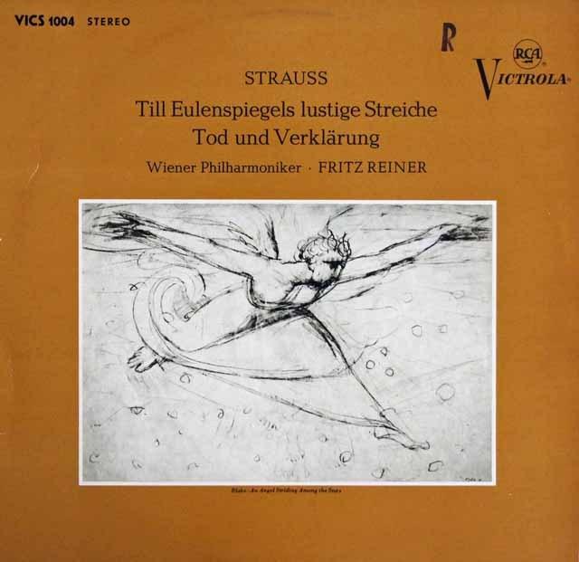 ライナーのR.シュトラウス/「ティル」&「死と変容」  独RCA 3003 LP レコード