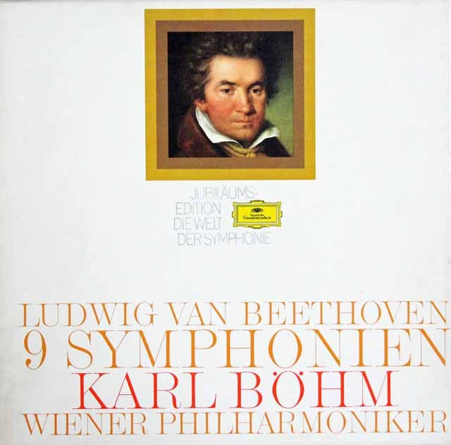 【特価】ベームのベートーヴェン/交響曲全集  独DGG 3003 LP レコード