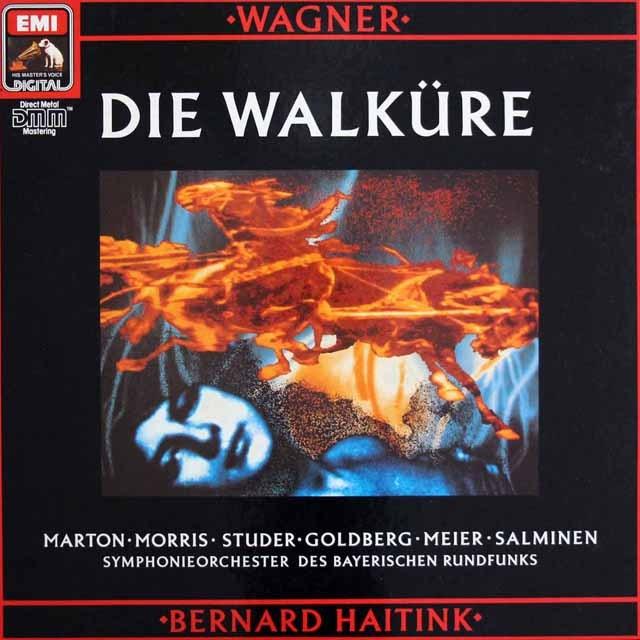 ハイティンクのワーグナー/「ワルキューレ」全曲  独EMI 3003 LP レコード