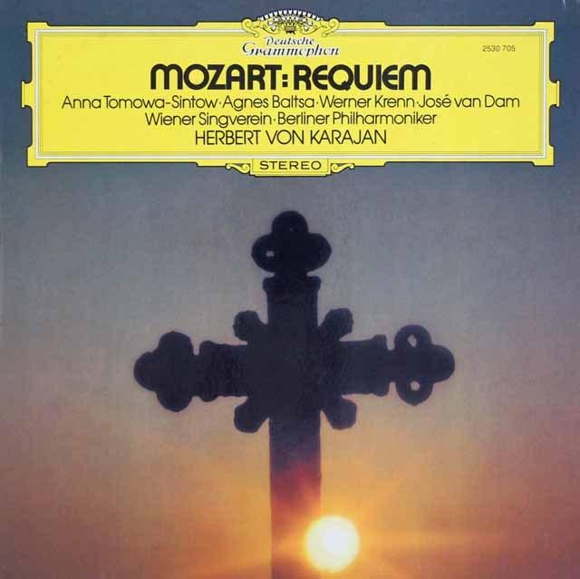カラヤンのモーツァルト/「レクイエム」  独DGG 3394 LP レコード