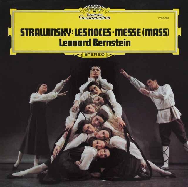 バーンスタインのストラヴィンスキー/「結婚」、「ミサ曲」 独DGG 3394 LP レコード
