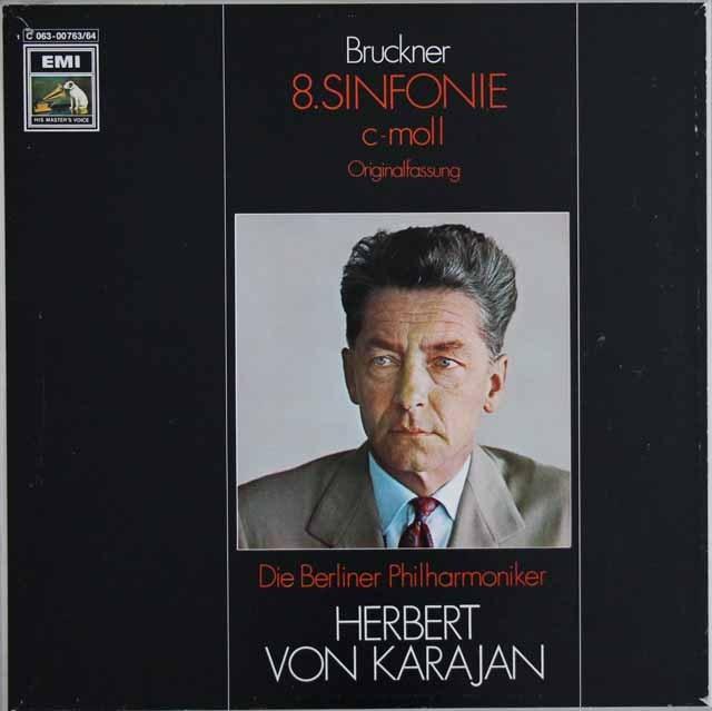 カラヤンのブルックナー/交響曲第8番 独EMI 3394 LP レコード