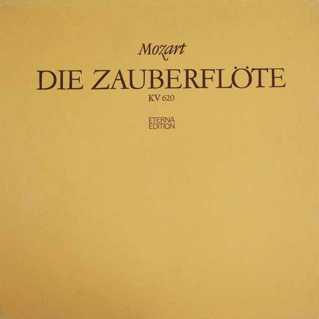 スウィトナーのモーツァルト/「魔笛」全曲  独ETERNA 3004 LP レコード