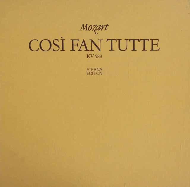 ベームのモーツァルト/「コジ・ファン・トゥッテ」全曲  独ETERNA 3004 LP レコード