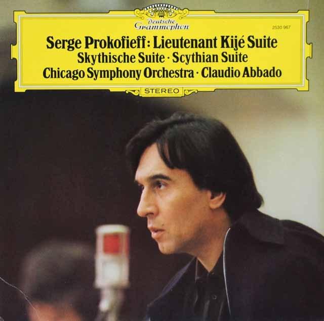 アバドのプロコフィエフ/「キージェ中尉」ほか  独DGG 3393 LP レコード