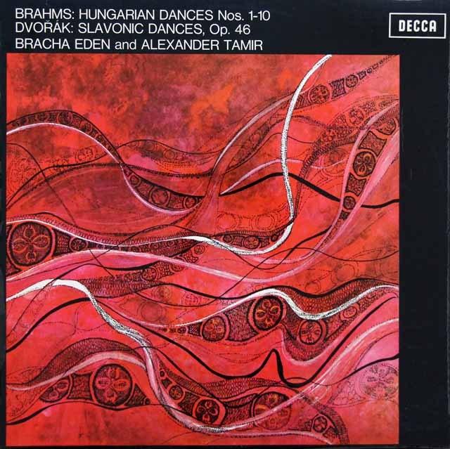 【オリジナル盤】 イーデン、タミールのブラームス、ドヴォルザーク/ピアノ・デュエット集  英DECCA 3393 LP レコード