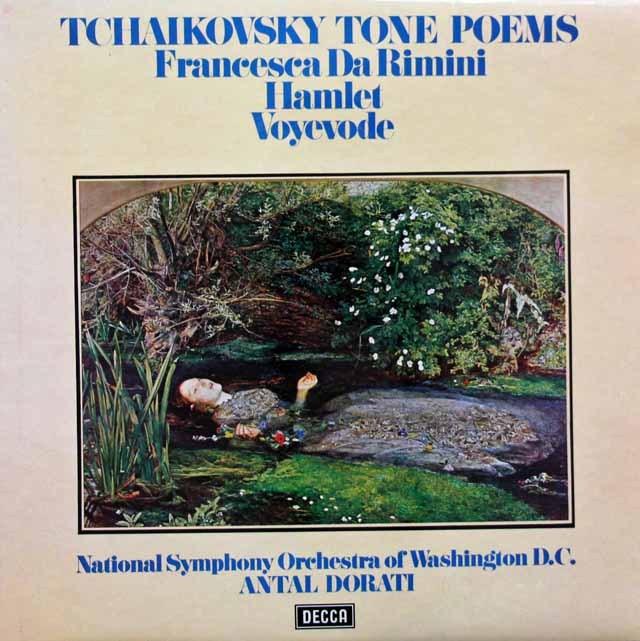【オリジナル盤】 ドラティのチャイコフスキー/管弦楽曲集  英DECCA 3393 LP レコード
