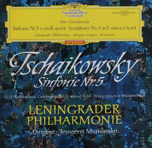 【赤ステレオ・オリジナル盤】ムラヴィンスキーのチャイコフスキー/交響曲第5番  独DGG 3007 LP レコード