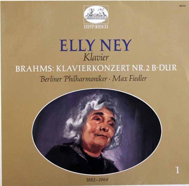 ナイ&フィードラーのブラームス/ピアノ協奏曲第2番  独HELIODOR 3007 LP レコード