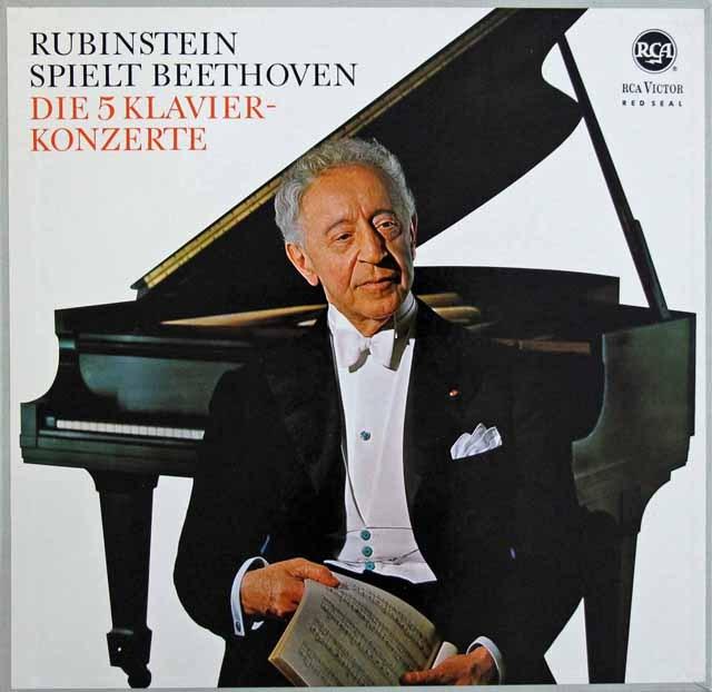 ルービンシュタイン&クリップスのベートーヴェン/ピアノ協奏曲全集  独RCA 3007 LP レコード