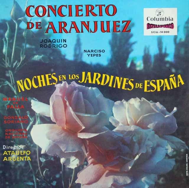 イエペス&アルヘンタのロドリーゴ/「アランフェス」協奏曲 スペインColumbia 3007 LP レコード