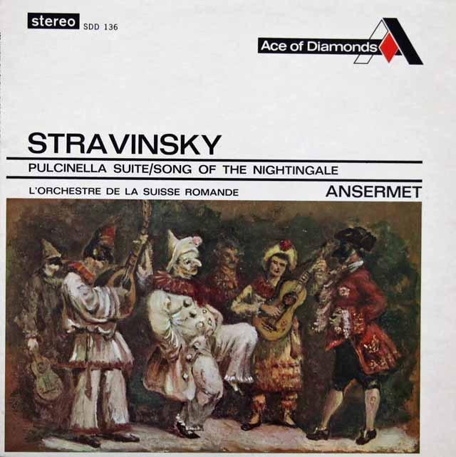 アンセルメのストラヴィンスキー/組曲「プルチネルラ」  英DECCA 3393 LP レコード
