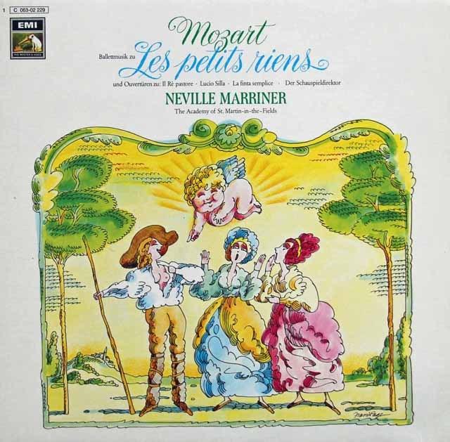 マリナーのモーツァルト/バレエ音楽「レ・プティ・リアン」ほか  独EMI 3393 LP レコード