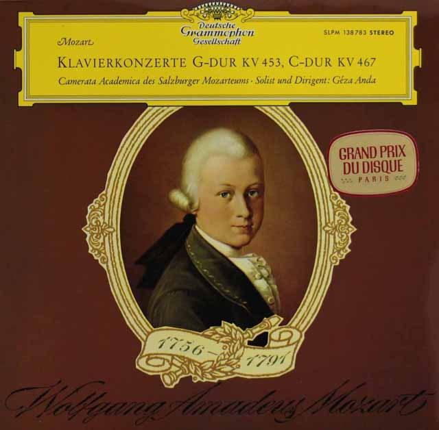 アンダのモーツァルト/ピアノ協奏曲第17&21番  独DGG 3008 LP レコード